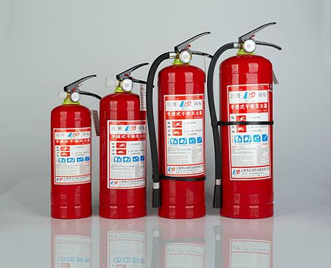 MAP (fosfato monoamónico) para el sistema contra incendios